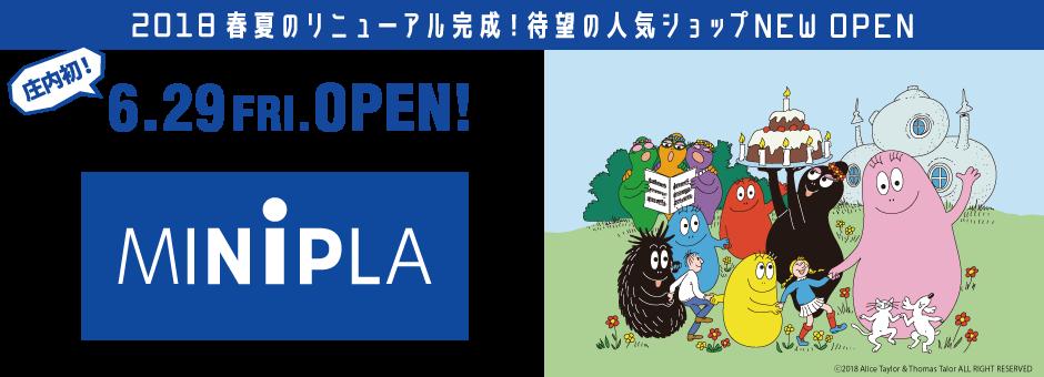 MINiPLA 6.29(金) OPEN!