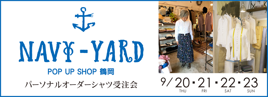 『NAVY-YARD』 POP UP SHOP鶴岡