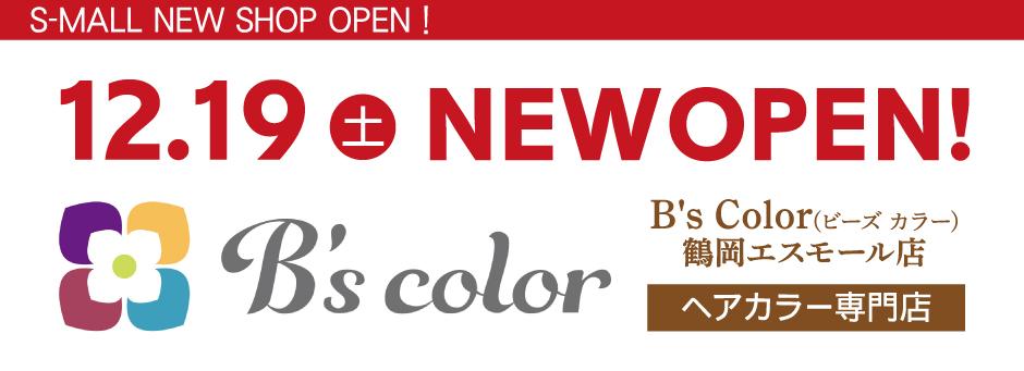 12.19(土)NEW SHOP 『B's color』OPEN!