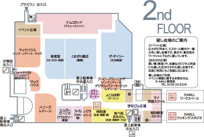 2階フロアマップ 2021/02/16